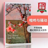 喧哗与骚动 英文原版 The Sound And The Fury 诺贝尔文学奖 福克纳 William Faulkne