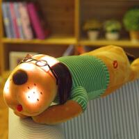无线蓝牙音乐抱枕男生女生多功能枕头女孩送女友玩具趴趴狗睡觉枕 翠绿色 狗