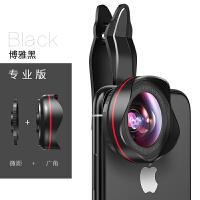广角手机镜头通用单反摄像头外置苹果后置人像滤镜无畸变高清微距鱼眼抖音神器拍照摄影三合一套装