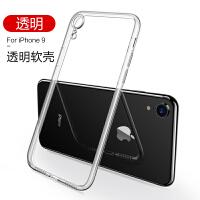 iPhone XR手机壳苹果iPhone9透明套新款iPoneXR硅胶全包防摔iPone女潮牌超