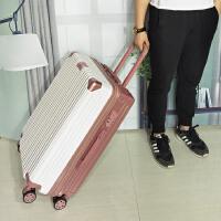 行李箱万向轮男20网红拉杆箱女24韩版登机旅行箱学生22密码箱包