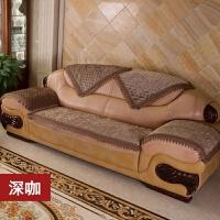 20191209050152941欧式皮沙发垫金丝毛绒坐垫防滑冬季沙发套123组合全包全盖客厅