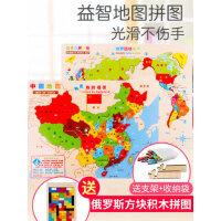 中国地图拼图木质磁性益智男孩3-5-6岁世界儿童玩具智力开发早教