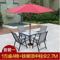 户外桌椅露天阳台休闲折叠椅家具庭院室内外花园铁艺桌椅组合带伞