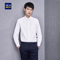 HLA/海澜之家质感斜纹正装衬衫2018秋季新品服帖舒适长袖衬衫男