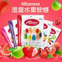 美国进口Albanes安本生vc水果汁混合软糖QQ糖绵软Q弹宝宝儿童零食毛毛虫小熊糖