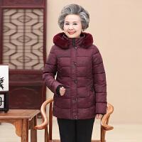 中老年人女装棉衣60-70岁80奶奶冬装加厚老年女羽绒外套棉袄