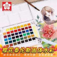 樱花固体水彩颜料初学者泰伦斯固体24色36色48色水彩颜料套装写生手绘透明固体水彩颜料套装