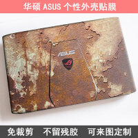 华硕笔记本贴膜K45D A55 K55外壳膜R500 R505 K53U X53T贴纸V555L