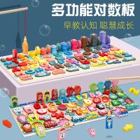 【悦乐朵玩具】儿童木制三合一磁性钓鱼对数板数字颜色认知拼板拼插积木宝宝3-6岁早教益智多功能玩具