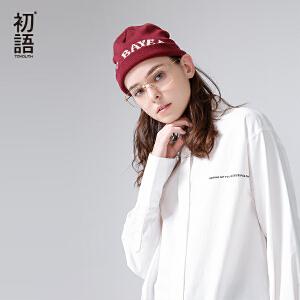初语衬衫女2018春新款字母绣花宽松中长款chic上衣白色衬衣长袖女