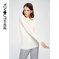 初语白色春季打底衫女新款百搭韩版薄款修身圆领长袖针织衫