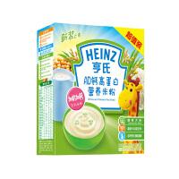 亨氏米粉 经济装AD钙高蛋白米粉400g 宝宝辅食