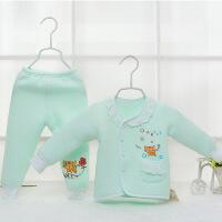 婴儿保暖内衣套装0-1岁 纯棉新生儿男女宝宝保暖衣外穿3-6-12个月