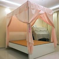 定制家用大床床帘黄粉全封闭布蚊帐遮光挡风隔断