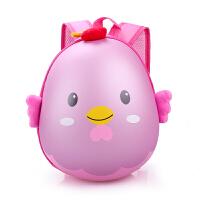 儿童书包可爱卡通1-3岁幼儿园包男女童宝宝个性蛋壳小鸡双肩背包