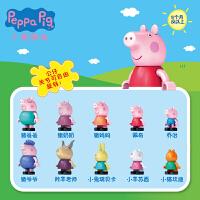 小猪佩奇儿童玩具卡通动画形象公仔玩偶配件男女孩过家家益智积木