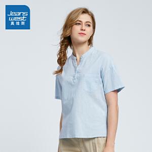 [尾品汇价:57.9元,20日10点-25日10点]真维斯女装 夏装棉麻套头净色休闲短袖衬衫
