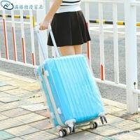 透明超厚单层20丝拉杆箱套 PVC防雨耐磨行李箱套 防尘罩新料无味