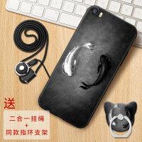 小米5手机壳女款潮个性创意硅胶软米五全包边防摔小米5s保护套 小米5 八卦鱼