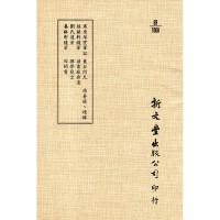 [B192] 寒秀草堂�P�外八�N 寒秀草堂�P�/握�m��S�P/�⑹线z著/�B����S�P/�|谷所�/�x���存�z/理�W�言/田�g
