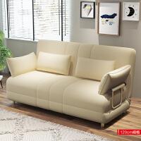 现代小户型可折叠沙发床1.5 1.2米简约双人布艺榻榻米懒人沙发
