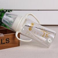 150ml/240ml宽口径带手柄带吸管奶瓶 婴儿玻璃奶瓶