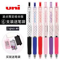 日本三菱限定波点中性笔 UMN138S 按动式0.38mm水笔彩色学生uni-ball figno 三菱UMN138S