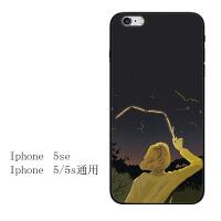 iphone7苹果6s手机壳6plus硅胶8x软壳5s情侣xr男女xs max文艺星空