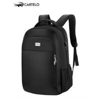 卡帝乐鳄鱼双肩包商务男士背包电脑旅行男女双肩包休闲大容量书包