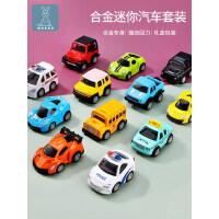 玩具车模型男孩1-2岁3合金宝宝儿童小汽车套装各类车男童回力惯性