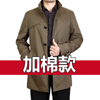 中老年男装中长款立领风衣男士加厚外套中年爸爸装春秋季休闲风衣