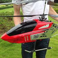 高品质超大型遥控飞机 耐摔直升机充电玩具飞机模型无人机飞行器a259
