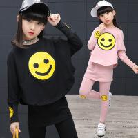 花样童依 女童套装2017秋款韩版童装运动套装中大童儿童长袖蝙蝠衫两件套ss笑脸套装