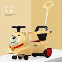 W儿童扭扭车1-3岁女宝宝溜溜车带护栏万向轮小孩车子男孩可手推滑O