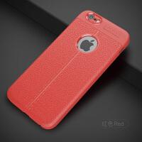 iphone6plus手机壳苹果6s保护套i6硅胶全包软壳Plus女款防摔潮男