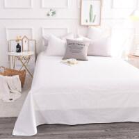 床单纯棉床单全棉床单单件素色纯色简约单人双人被单学生宿舍 250x270 适合1.8m-2.0m