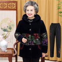 奶奶棉衣中老年人女装冬装60-70-80岁老太太棉袄妈妈外套秋 +加绒裤