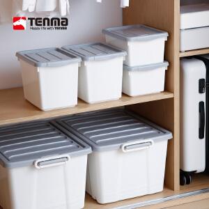 Tenma日本天马收纳整理箱衣柜衣物塑料储物箱杂物箱整理箱子有盖