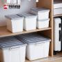 Tenma日本天马株式会社收纳整理箱衣柜衣物塑料储物箱杂物箱整理箱子有盖