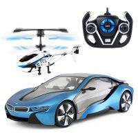 ?usb充电 星辉法拉利遥控车 可开门方向盘遥控汽车赛车儿童玩具 精致礼品包装已买运费险