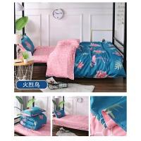 宿舍床上三件套学生单人1.2m0.9m上下铺纯棉被褥被子全套装六件套