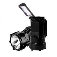 充电式强光手电筒LED双档应急灯探照灯手提灯家用矿灯 黑色