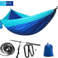 可以横着睡的大吊床户外降落伞布双人3人加大露营配方便菊绳 +蓝天幕