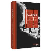 [二手旧书9成新]私人摄像机:主观电影和散文影片[意] 劳拉・拉斯卡罗利(Laura Rascaroli),余天琦,洪