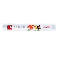 [当当自营]【中粮出品】简沃-食品包装用保鲜膜20*30CM RY-1504