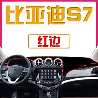 比亚迪S7汽车专用内饰改装防晒遮阳遮光中控仪表台避光垫改装配件SN9311 【比亚迪S7】底#红边