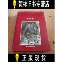 【二手旧书9成新】梦鞋匠 /菲拉格慕(Salvatore Ferragamo) 上海画报出版社
