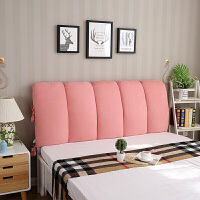 简约现代床头板软包 可拆洗布艺床头靠垫靠背 床上靠背垫大靠枕/