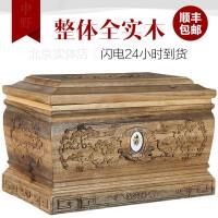金丝楠木骨灰盒世代平安纯实木木女款男用玉石陶瓷大理石